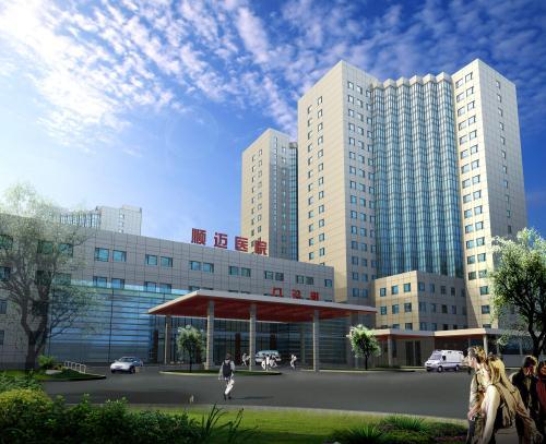 哈尔滨(顺迈医院)
