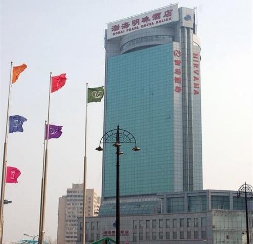 大连渤海明珠大酒店