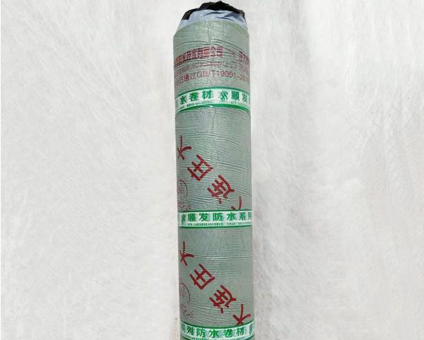 湿铺法防水卷材