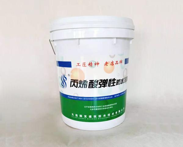 SFYT丙烯酸弹性防水涂料