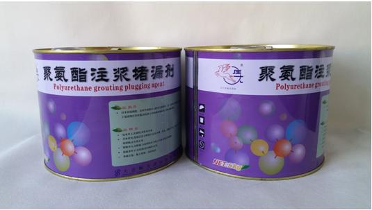聚氨酯注浆堵漏剂